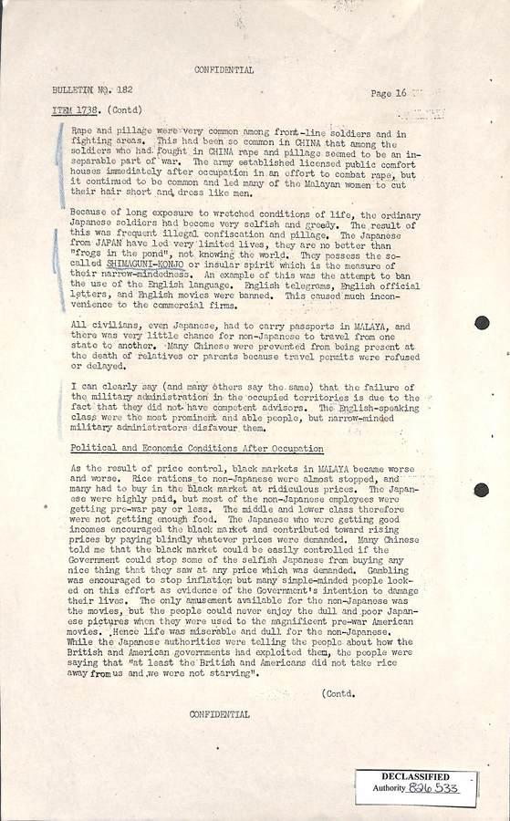 동남아시아 번역심문센터 심리전 시보 제182호 16쪽 [사진 국사편찬위원회]