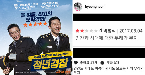 [사진 롯데엔터테인먼트, 이병헌 인스타그램]