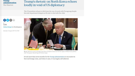 트럼프 대통령의 대북 강경 발언을 비판하는 영국 일간 가디언 기사.