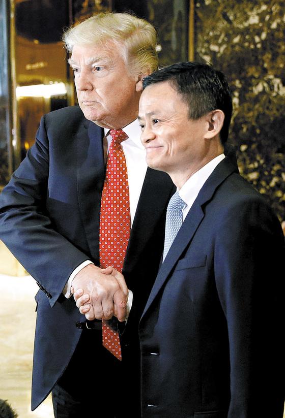 트럼프 대통령과 알리바바 마윈 회장. [중앙포토]