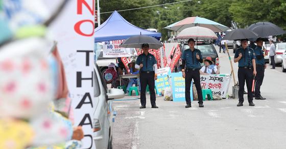 사드 배치 반대 시위 자료사진. [연합뉴스]