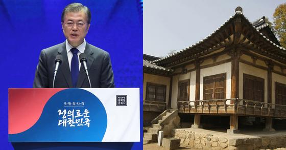 문재인 대통령은 15일 제72주년 광복절 경축사에서 경북 안동 임청각(오른쪽)을 언급했다.