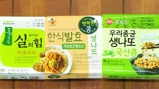 주요 식품 회사의낫또 제품들. 왼쪽부터 풀무원 '살아있는 실의힘 국산콩 생나또',CJ제일제당 '행복한콩 한식발효 생나또 가쓰오간장소스',대상 '종가집 우리종균 생나또 국산콩'.