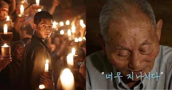 [사진 영화 '군함도' 스틸컷, 한국일보 영상 캡처]