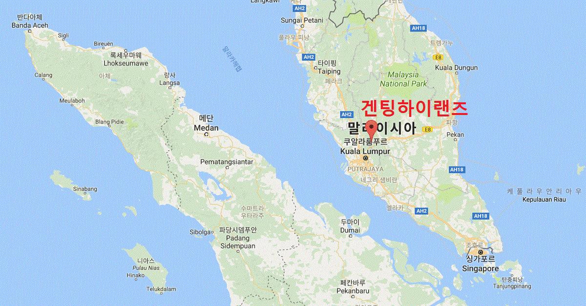 90대 여성이 살해된 말레이시아 겐팅 하이랜즈[사진 구글 지도]