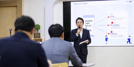 청년 일자리 정책 브리핑하는 남경필 경기지사. [사진 경기도]
