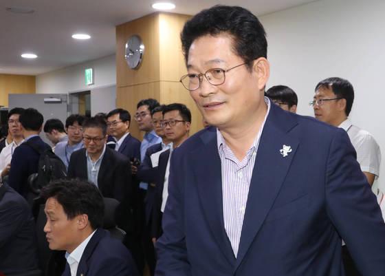 송영길(인천 계양을) 의원. [연합뉴스]