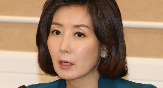 나경원 자유한국당 의원. [중앙포토]