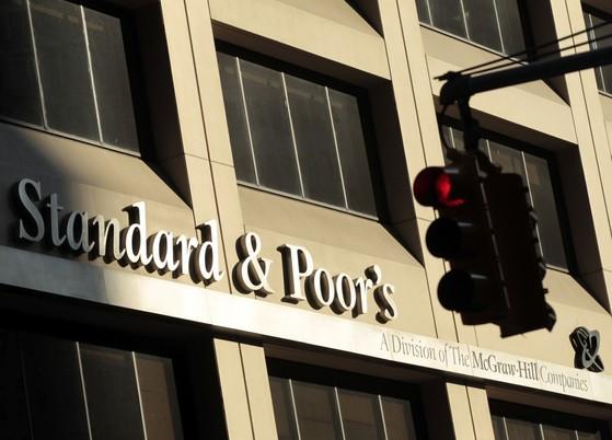 미국 뉴욕 월스트리트에 위치해 있는 스탠더드앤드푸어스 ( S&P ) 본사