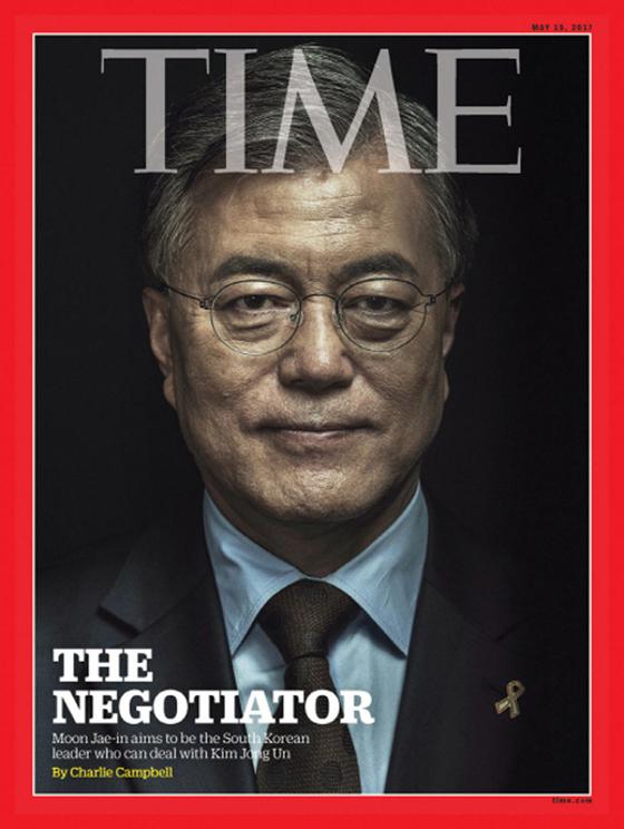 문재인 대통령을 '협상가'라고 소개한 타임지 표지.
