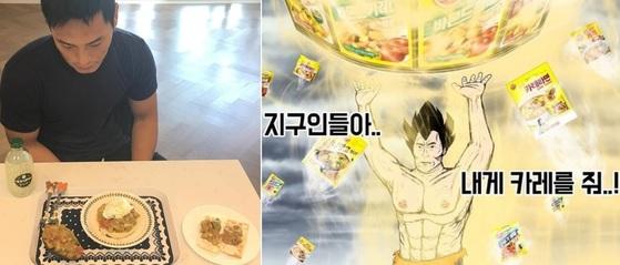 [사진 김재우 인스타그램]