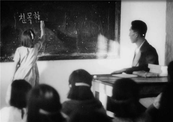 선봉중학교 교실에서 고려인 학생이 한글로 '친목한'이라는 글자를 쓰고 있다. [사진 국가기록원]