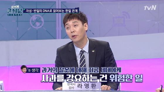 [사진 tvN '곽승준의 쿨까당' 방송 캡처]