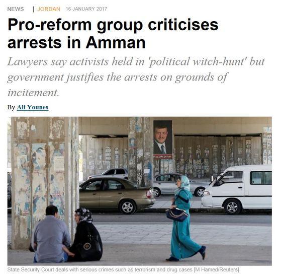 요르단의 반정부 운동가에 대한 정치적 탄압 상황을 보여주는 현지 기사. 요르단 정보국이 반체제 민간인들을 체포했다는 내용이다. [알자지라 뉴스 캡쳐]
