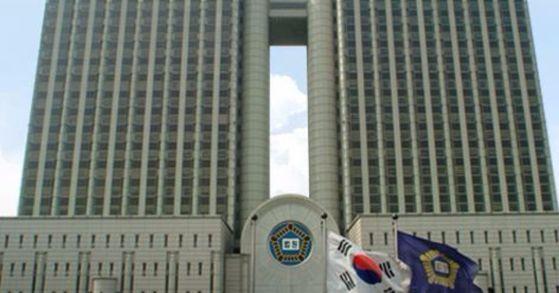 서울고등법원 청사 전경. [사진 서울고법 홈페이지]