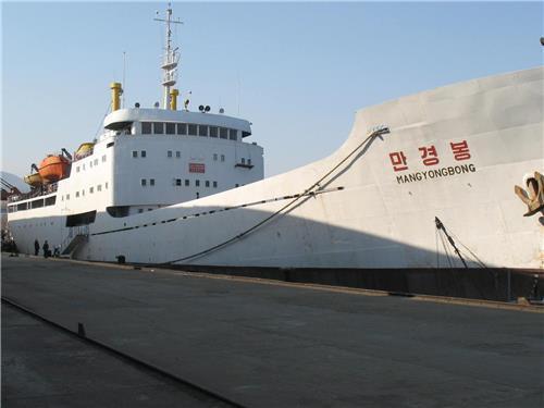 지난 5월 시범운행을 시작한 북한 나진~러시아 블라디보스토크를 운항하는 화물여객선 '만경봉호' [사진=연합뉴스]