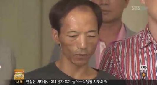 2012년 경찰서 유치장을 탈주했다가 붙잡혔던 최갑복씨 모습. [사진 SBS 방송 캡처]