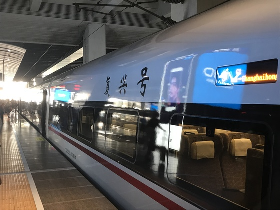 21일 오전 베이징 남역에서 상하이로 출발을 기다리고 있는 2세대 고속철도 부흥호. 내달 21일부터 시속 350㎞로 운행할 예정이다. [사진=예영준 특파원]