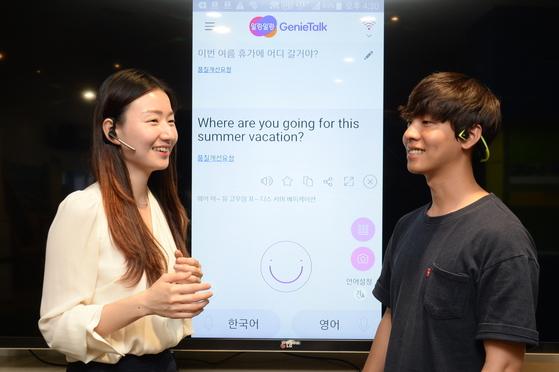 ETRI 연구원들이 ISO국제표준으로 채택된 자동통역기술을 이용해 한국어와 영어로 대화를 나누고 있다. {사진 ETRI]