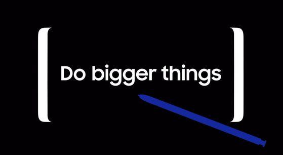 갤럭시노트8, 美 뉴욕서 23일 공개…'삼성폰 최초 듀얼 카메라 탑재'