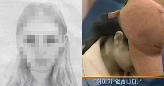 [사진 웨스트 머시아 경찰, SBS 방송화면]