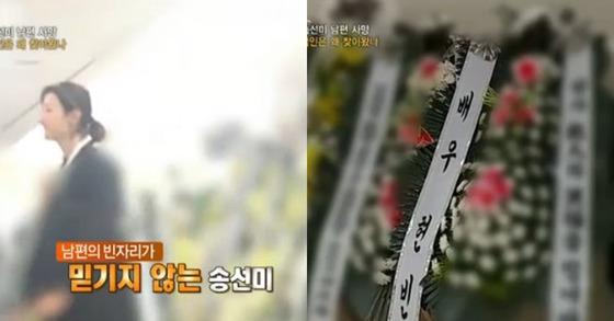 [사진 MBC 방송화면]