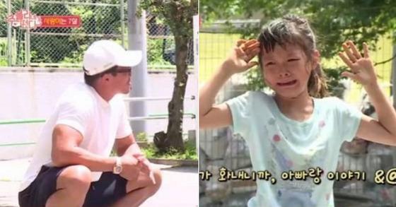 [사진 SBS '추블리네가 떴다' 캡처]