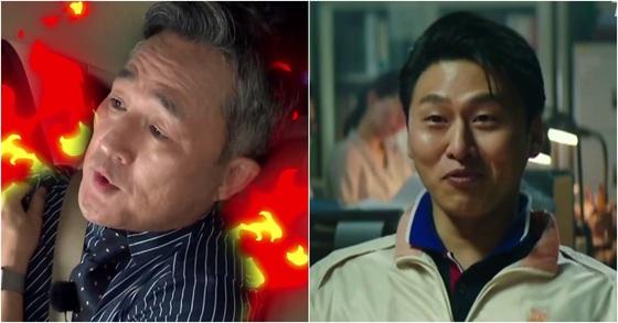 오른쪽 사진은 방송화면 사진으로 사건과 무관합니다. [사진 tvN 방송 캡처]