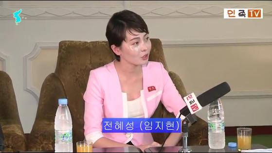 탈북 방송인 임지현씨가 북한에 돌아간 뒤 두번째 영상이 공개됐다. [사진 우리민족끼리 영상 캡처]