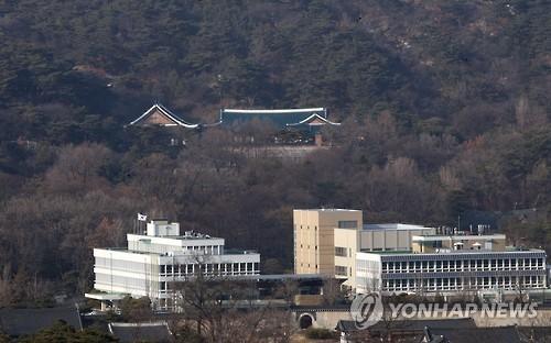 보수단체 자금 지원 요구 의혹 등을 받는 박근혜 정부 청와대 [연합뉴스]