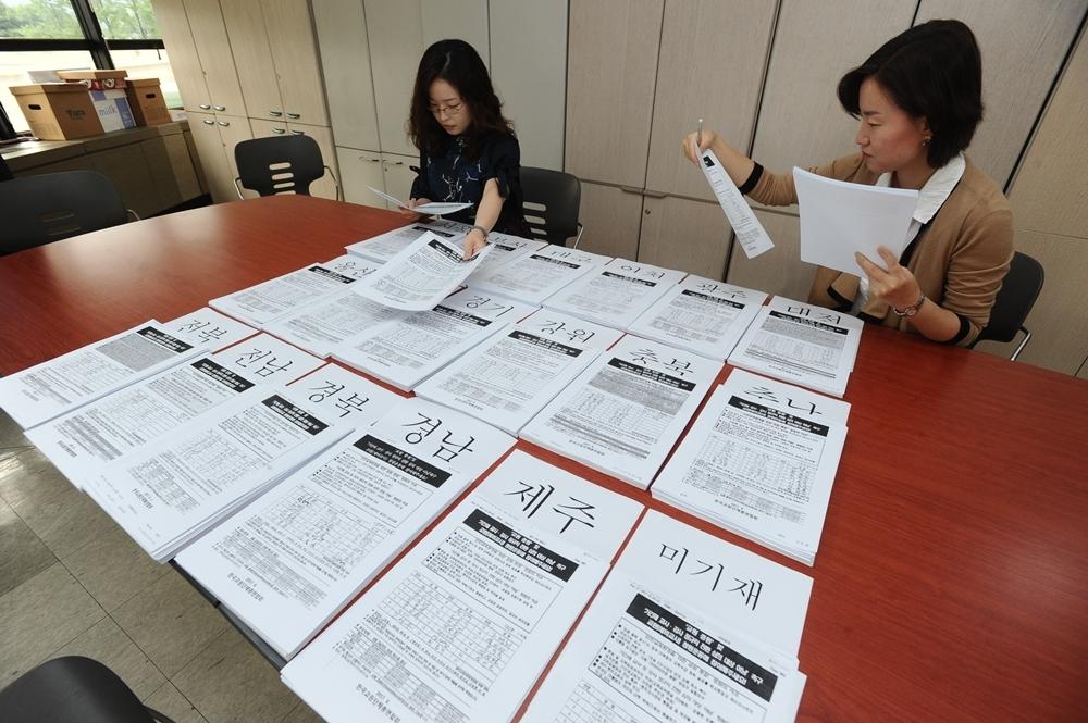 한국교총이 지난 17일부터 진행한 '기간제교사·강사 정규직화 반대' 청원에 전국 교사와 예비교사, 학부모 10만5228명이 동참했다. [사진 한국교총]
