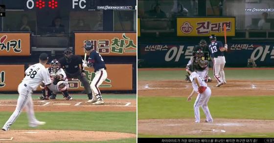 [사진 MBC Sports 방송화면]