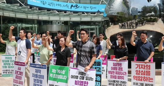 서울 상암동 MBC 본사 정문앞에서 시사제작국 기자와 PD들이 제작중단 기자회견을 열고 발언을 하고 있다. 우상조 기자