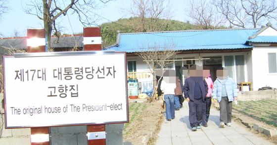 이명박 대통령당선자의 고향마을인 포항시 북구 흥해읍 '덕실마을'. [연합뉴스]