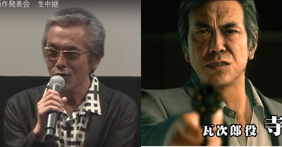 테라지마 스스무가 26일 '용과 같이 극2' 발표회에서 한국인을 '조센징'이라고 지칭했다. [사진 유튜브 영상 캡처]
