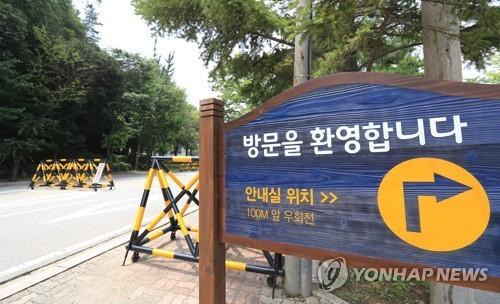 지난달 12일 오후 서울 서초구 국정원 앞 모습.[연합뉴스]