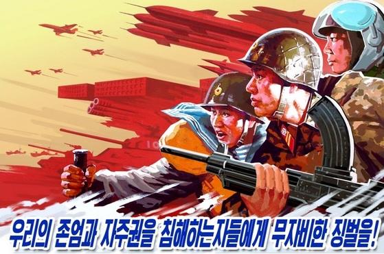 """북한 선전매체 우리민족끼리가 29일 """"이번에는 결판을 보자""""며 미국을 위협했다. [사진 우리민족끼리]"""