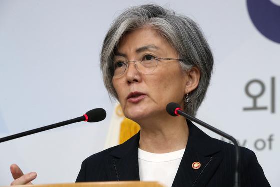 강경화 외교부 장관. [연합뉴스]