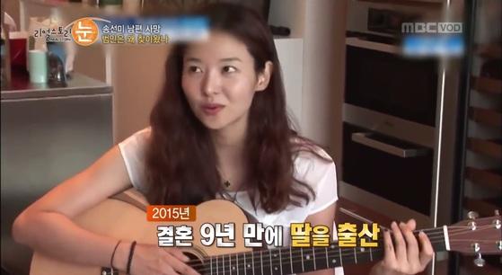 24일 MBC '리얼스토리 눈'은 송선미 남편 살인사건을 다루며, 몰래카메라로 남편의 빈소를 촬영했다. [사진 MBC]