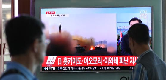 북한이 탄도미사일로 추정되는 발사체를 쏘아올린 29일 오전 서울역 대합실에서 시민들이 뉴스를 보고 있다. 우상조 기자