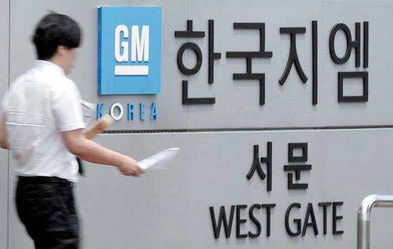 한국지엠(GM) 공장 입구 모습 [연합뉴스]