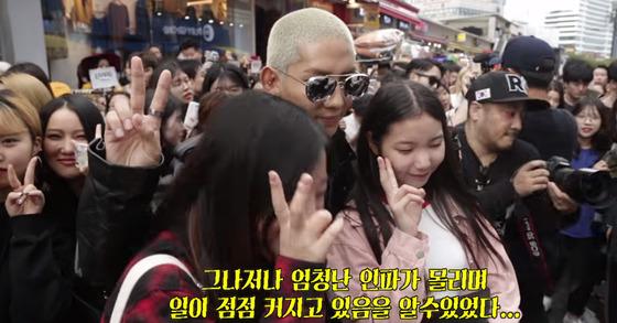 [사진 '서울보이즈' 유튜브 캡처]