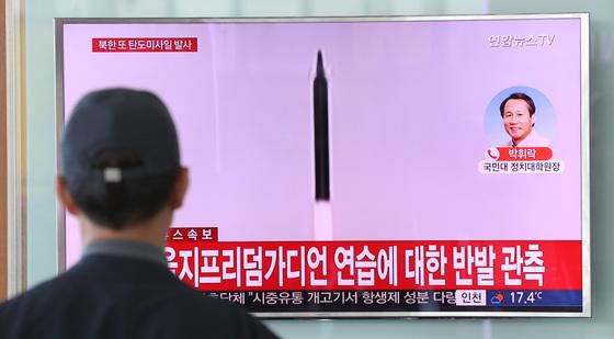 북한이 탄도미사일로 추정되는 발사체를 쏘아올린 29일 오전 서울역 대합실에서 시민들이 뉴스를 보고 있다. 우상조 기자.