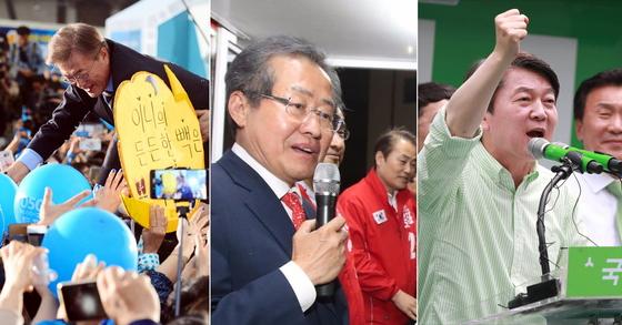5·9 선거를 앞두고 막바지 유세를 펼치는 문재인, 홍준표, 안철수 당시 후보들.[사진 중앙포토, 공동취재단]