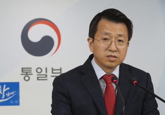 백태현 통일부 대변인. [연합뉴스]