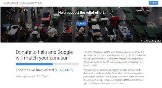 구글이 29일(현지시간)'하비 구호' 캠페인 사이트(www.google.org/harvey-relief)를 열고 매칭펀드로 200만 달러 모금을 시작해 하루 만인 30일 현재 117만 달러를 모았다. 구글은 모금액의 절반인 100만 달러까지 기부하게 된다. [사진 구글 사이트 캡처]