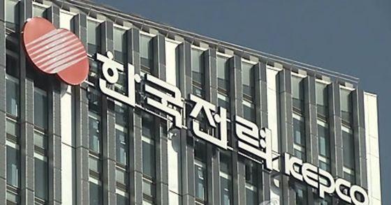 30일 기업 경영성과 평가사이트 CEO스코어가 35개 공기업 사장의 지난해 연봉을 공개했다. [사진 연합뉴스]