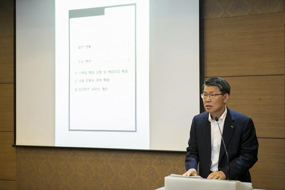 30일 기자간담회를 하고 있는 은성수 한국투자공사(KIC) 사장. [사진 한국투자공사]