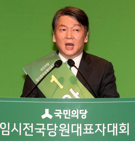 수락연설하는 안철수 대표 [연합뉴스] <저작권자 ⓒ 1980-2017 ㈜연합뉴스. 무단 전재 재배포 금지.>