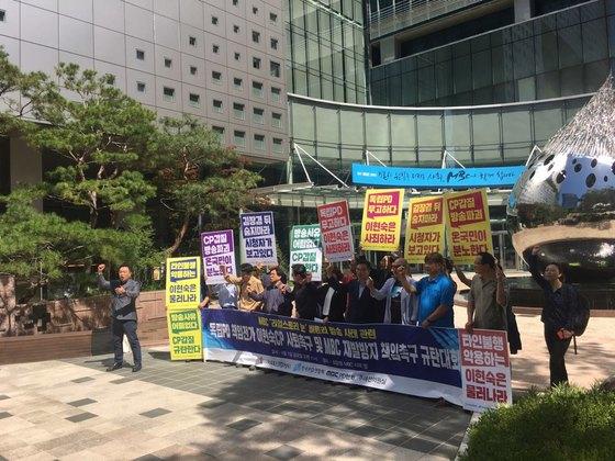 1일 오전 MBC 항의 방문한 독립 PD들 [사진 한국독립PD협회]
